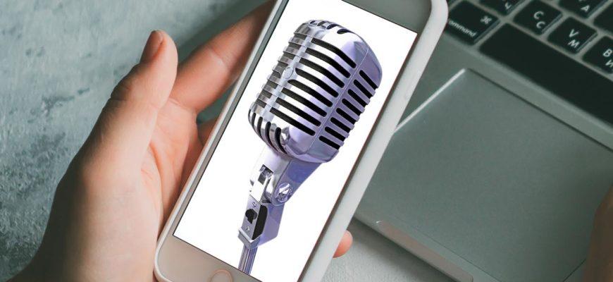 Как подключить микрофон телефона к компьютеру