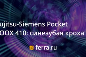 Qtek Pocket PC PM10A   Festima.Ru - Мониторинг объявлений