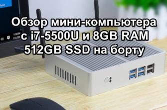 Мини ПК XCY, Intel Celeron J1900 J1800, Windows 10, Linux|Мини ПК|   | АлиЭкспресс