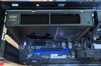 Энтузиасты протестировали новый мини-ПК Intel NUC 11 Extreme с полноразмерной видеокартой - Rozetked.me