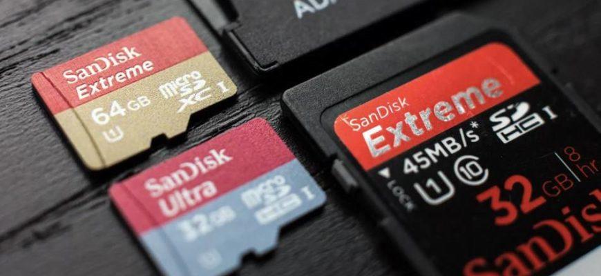 Компьютер не распознаёт / не видит флеш-карту: microSD, miniSD, SD