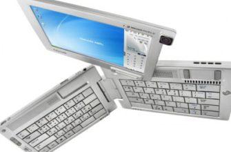 Compaq iPaq Pocket PC: очень высокая проба —