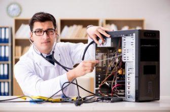Почему компьютер сам по себе выключается и что с этим делать? — Запускай.РФ