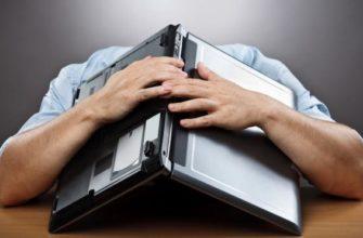 Ноутбук включается и сразу выключается? | Советы