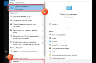 Как настроить микрофон на Windows 10 самостоятельно