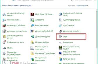 Не работает микрофон в наушниках Windows 10, 7, 8, как настроить, проверить, включить
